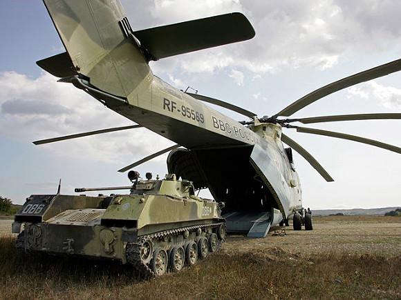 В России испытали новый вертолет Ми-26