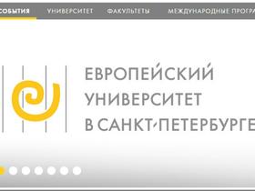 eu.spb.ru