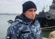 Стоп-кадр видео ФСБ РФ
