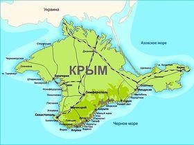 Как ГКЧП помешал независимости Крыма