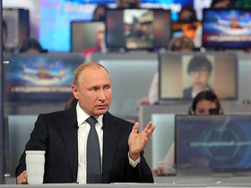 Путин и налог