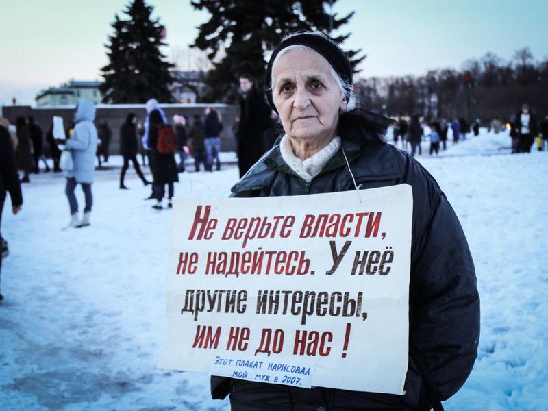 http://img.rosbalt.ru/photobank/7/2/8/4/F2VwDmtR-800.jpg