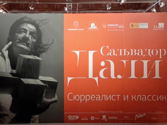 Фото ИА «Росбалт», Людмила Семенова