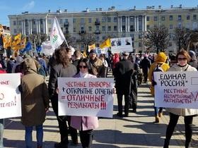 Фото Евгении Кистевой, ИА «Росбалт»
