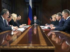 Фото со страницы Дмитрия Медведева в www.facebook.com