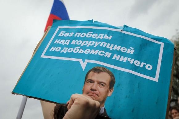 ВНовосибирске состоялась акция приверженцев Навального