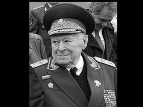 Фото с сайта kremlin.ru, коллаж