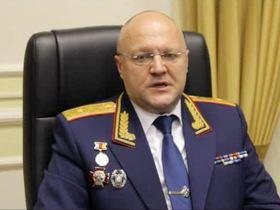 moscow.sledcom.ru