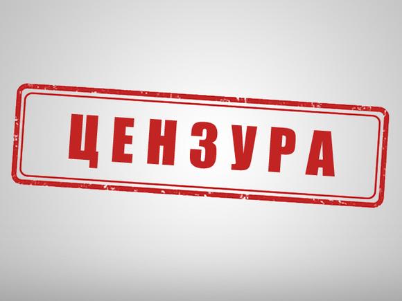русский порно худой школьницы