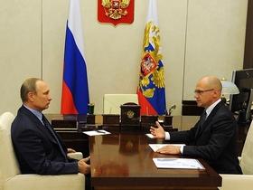 """Фото с сайта <a  data-cke-saved-href=""""http://kremlin.ru"""" href=""""http://kremlin.ru"""">kremlin.ru</a>"""