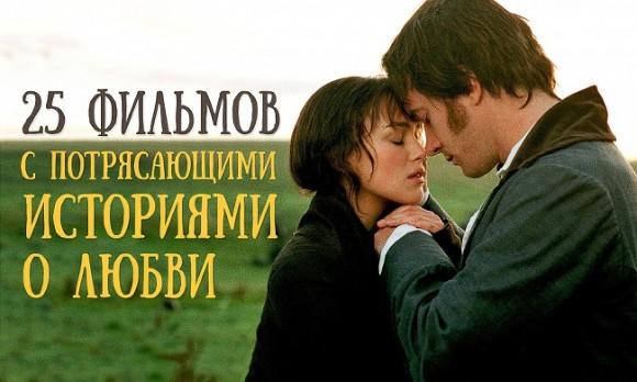 мастера выходя ожидаемые фильмы о любви мотоблок дон могу