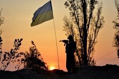 Сайт Минобороны Украины