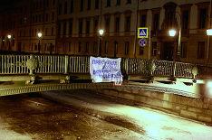 На Итальянском мосту в Петербурге появился антивоенный плакат в защиту Надежды Савченко