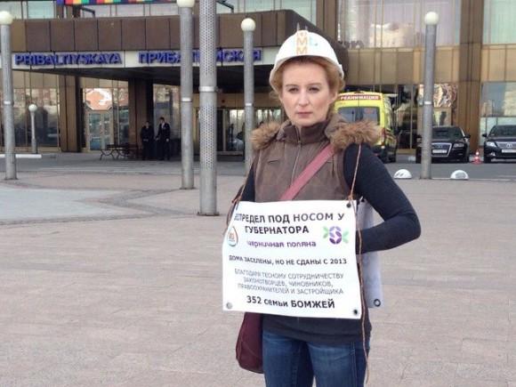 Схвачен подозреваемый вубийстве репортера Циликина