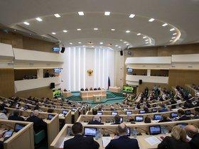 "Фото с сайта <a href=""http://www.council.gov.ru"">Совета Федерации</a>"