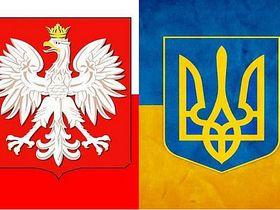 «Триморье» и Украина присматриваются друг к другу