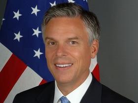 """Фото с сайта <a href=""""http://www.state.gov"""">Госдепартамента США</a>"""