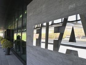 Фото с сайта fifa.com