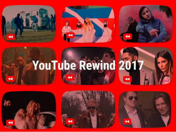 YouTube обнародовал список самых известных видео 2017 года