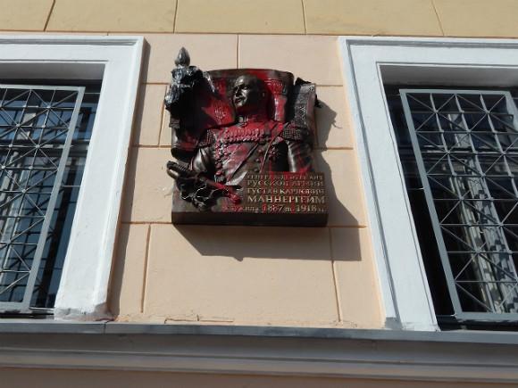 Андрей Дмитриев обратился кглаве Центрального района Петербурга стребованием демонтировать Маннергейма