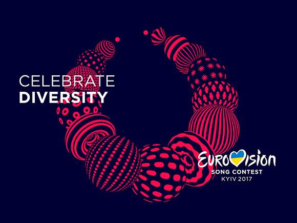 Евровидение-2017: Полиция посоветовала иностранцам кричать иубегать