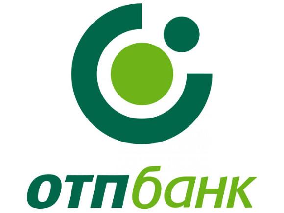 Руководитель  МВД Украины потребовал закрыть отделения «дочки» русского  Сбербанка