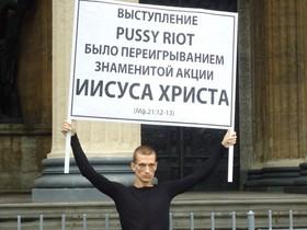 Фото Марии Рахманиновой