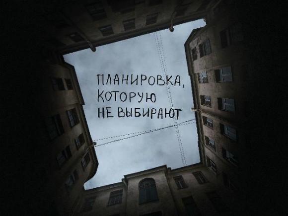 фотография с сайта благотворительной организации