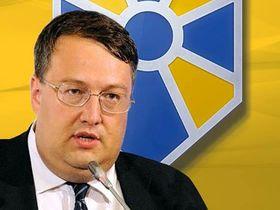 Фото с сайта facebook.com/anton.gerashchenko.7