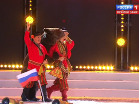 Стоп-кадр видео канала канал «Россия-1»