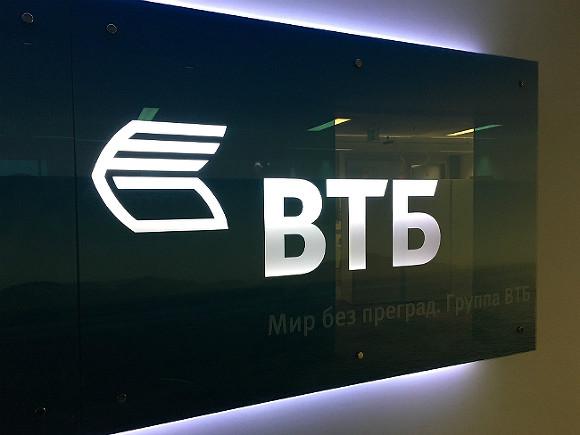 ВТБ закрыл сделку по закупке аэропорта Геленджика