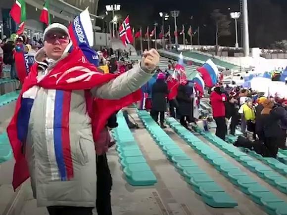 Русская спортсменка размахивала вПхенчхане запрещенным флагом— Ностальгия зашкаливает