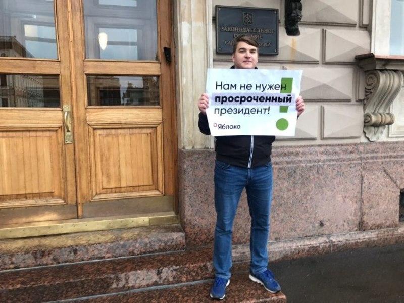 Путина попросили убрать «обнуление» из поправок к Конституции