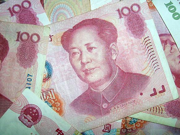 Китайские валютные резервы снизились на41 млрд долларов