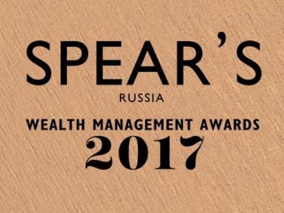 Журнал Spear's назвал Михаила Хабарова изАльфа-Групп легендой банковской индустрии