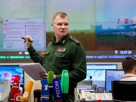Фото пресс-службы Минобороны РФ