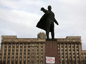 shuum.ru