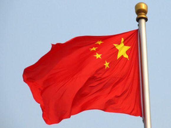 Китай отказался участвовать в совместных мероприятиях с США - Росбалт 3ff7ff3999670