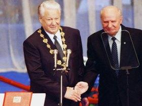 http://www.yeltsin.ru