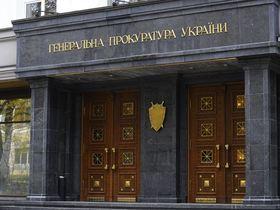 Фото с сайта facebook.com/usdos.ukraine