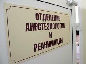 Фото с сайта kkb2.ru