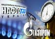Фото с сайта «Укртрансгаза»