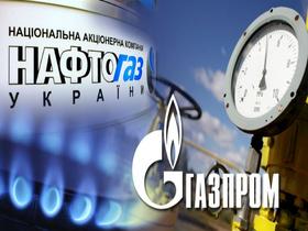 """Фото с сайта """"Укртрансгаза"""""""