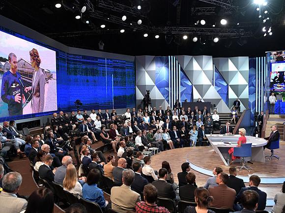 Фото с сайта www.kremlin.ru