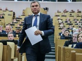 Фото с сайта <a href=&quot;http://www.duma.gov.ru&quot;>duma.gov.ru</a>