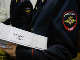 Фото с сайта duma.gov.ru