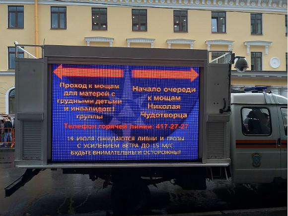 Фото Людмилы Семеновой