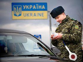 Фото с сайта dpsu.gov.ua