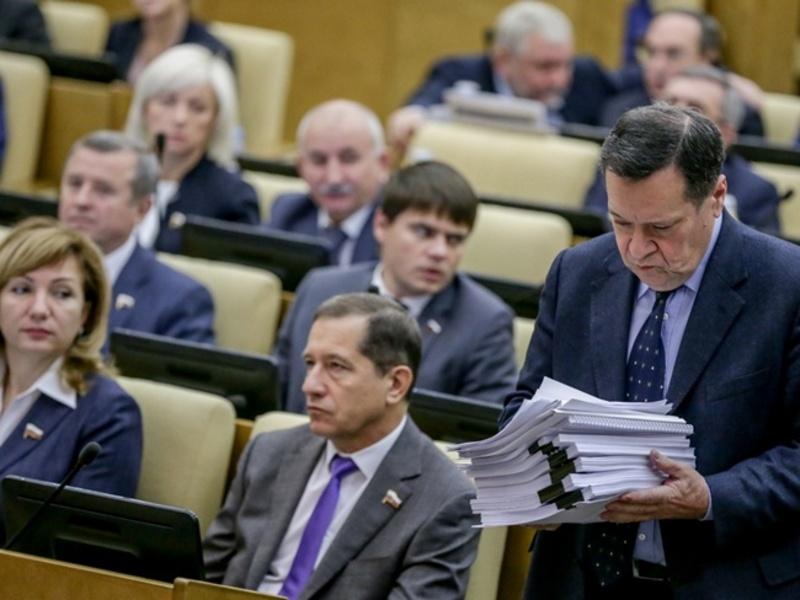 Госдума освободила ряд граждан от обязанности отчитываться по зарубежным счетам