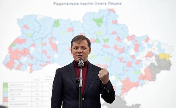 Верховная рада собирается переименовать РФ вМосковию